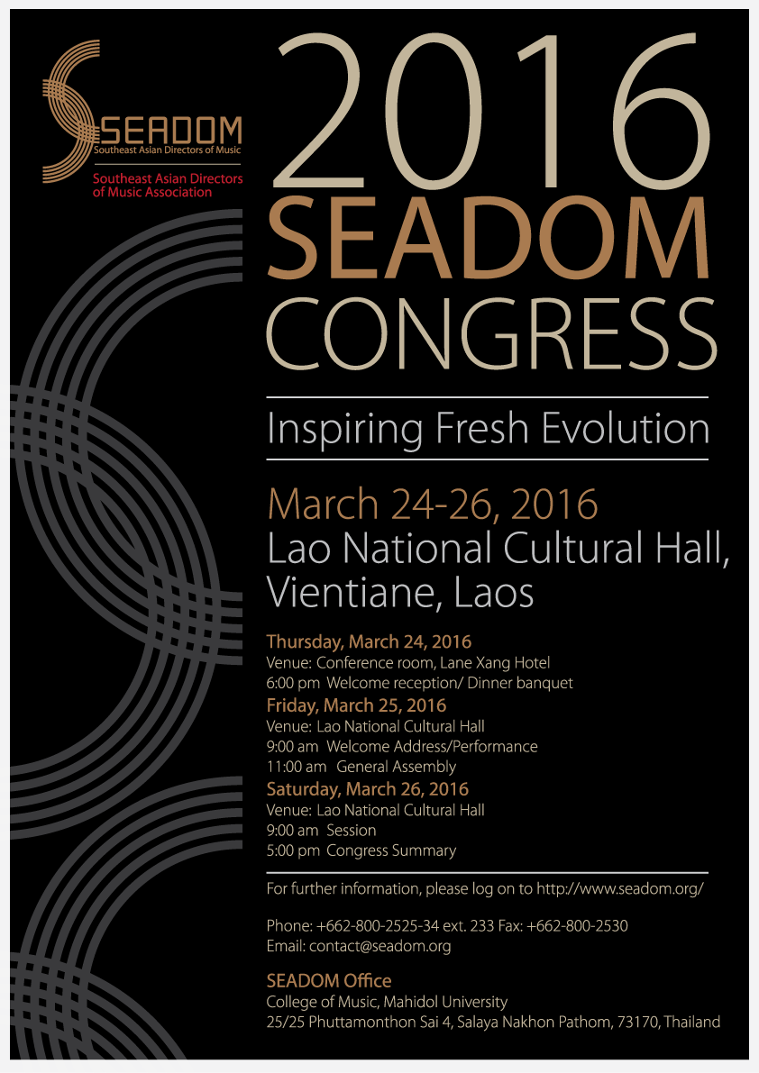 The 8th SEADOM Congress 2016