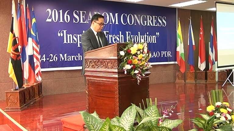 SEADOM Congress 2016: Videos