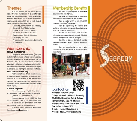 SEADOM Brochure 2016