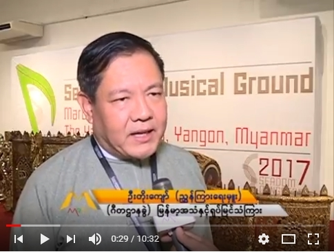 The 9th SEADOM CONGRESS 2017 Yangon on MRTV Channel