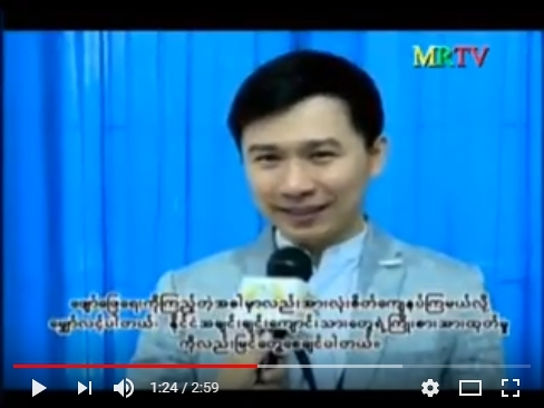 SEADOM Congress on MRTV Channel Myanmar