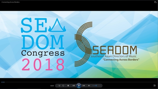 "SEADOM Student Project: ""Connecting Across Borders"""